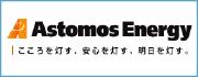 AstomosEnergy